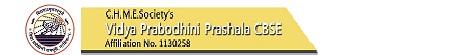 Vidya Prabodhini Prashala - CBSE